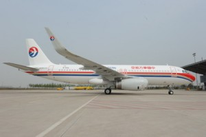 A320 sharklet_ First in China and first from FALC_01_
